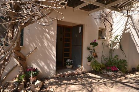 Beth Nemesh - Givat Ela - House