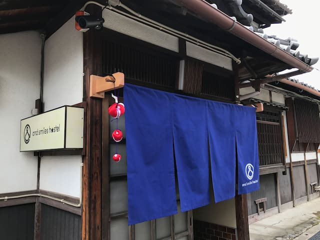 Traditional Japanese house - a room for ladies - Nara - Ev