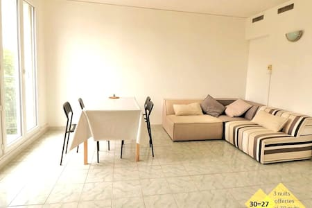 Chambre lumineuse, appartement confortable