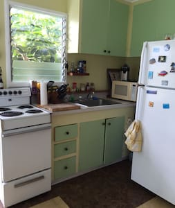 Cosy 1 bedroom apt above garage 2 mn to beach - Waimanalo