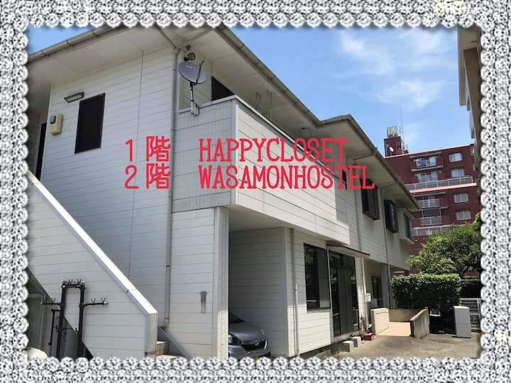 HAPPYCLOSET & WASAMON HOSTEL GARLS①