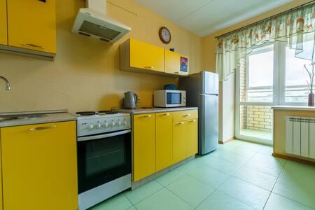 Уютная квартира в центре.Wi- Fi - Yekaterinburg