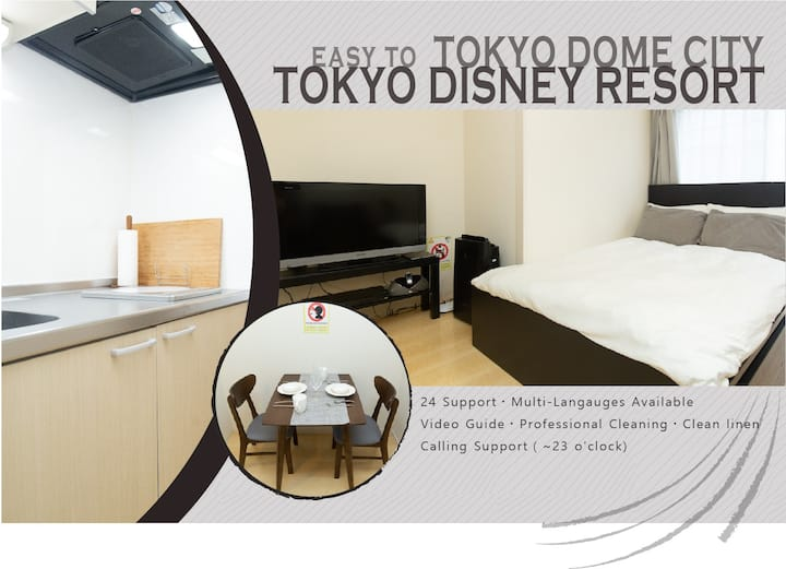 GoTo! 2PPL|8min to Sta. Easy access!|Free Wifi