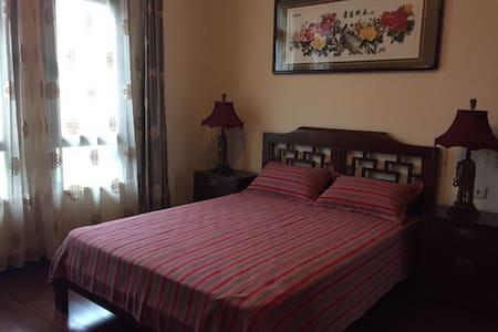 一套别墅中的独立房间 - Beijing - Villa