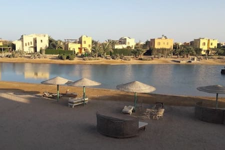 Beautiful two bedroom apartment in El Gouna