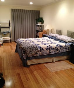 Queensize bed, Prvt Bath, downtown - Mountain View - Ház