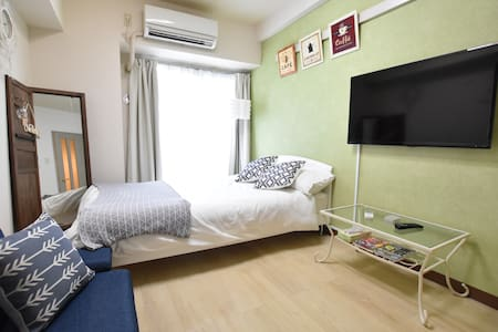 Cozy APT|5 min Asakusa Sta|Near SKYTREE|MAX3|WiFi - Taitō-ku - Apartment