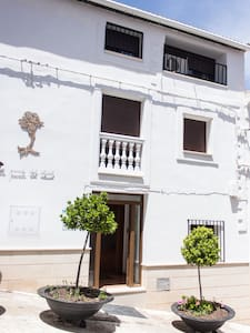 Casa rural  La posada del Clavel - Solera