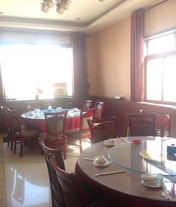 天藤商务酒店 - Bed & Breakfast