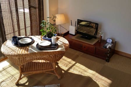 (NEW) Cozy room of antique street - Kyoto Higashiyama-ku - Appartement
