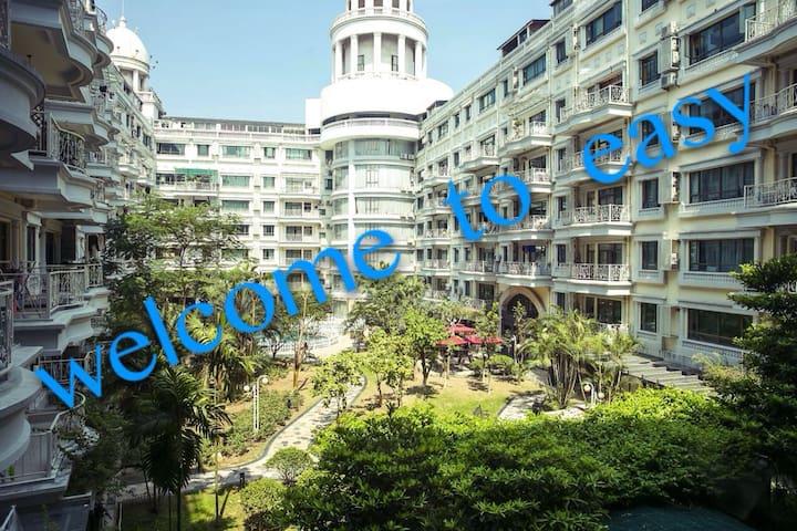Easy海洋公寓,北京路的家(Beijing Road of Home) - Guangzhou - Lakás
