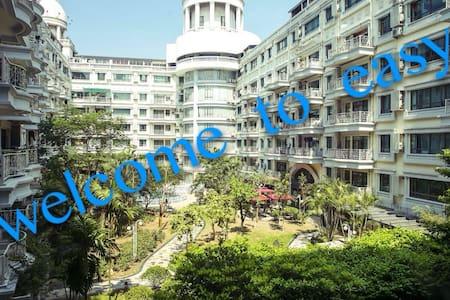 Easy海洋公寓,北京路的家(Beijing Road of Home) - Guangzhou - Apartament