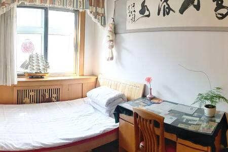 舒适干净的单人阳光卧室 - 西宁市 - Apartment