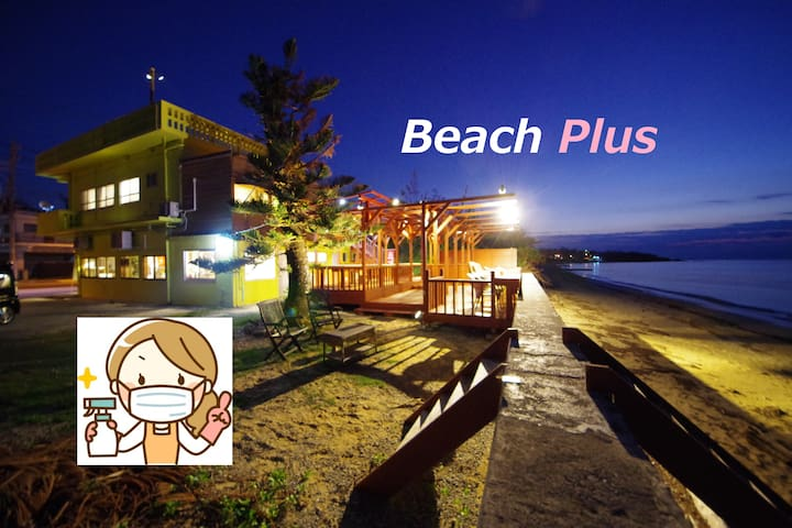 Beach+  New!! By the beautiful beach side★