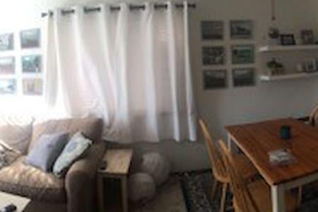 Super Bowl 50 w/  Accommodations - San Jose - Bed & Breakfast