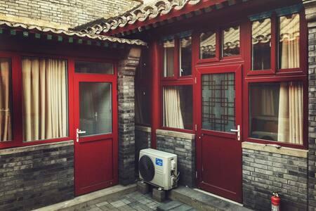 近前门、大栅栏,步行至天安门,六卧独院 - Pékin