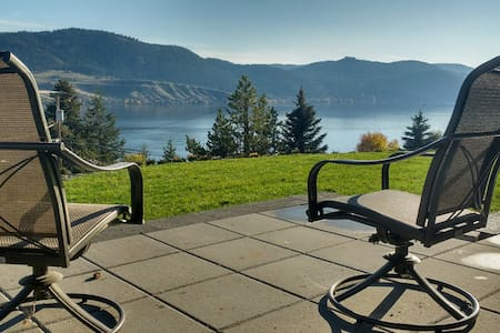 Amazing 1 bdrm Okanagan Lake View Suite