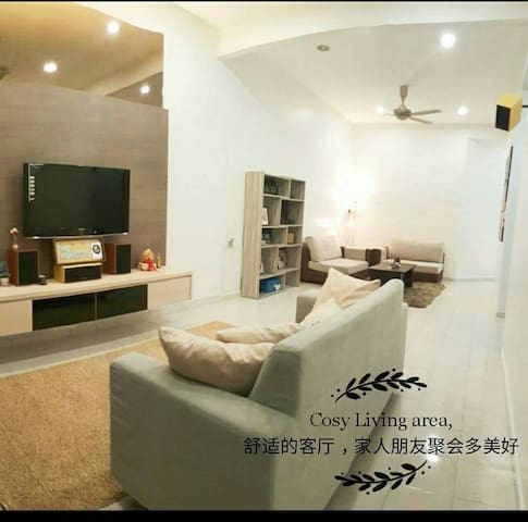 The Homestay @Kluang Delima2 如溫民宿 - Kluang - Hus