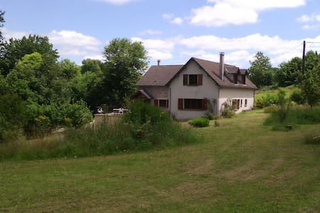 Grande maison calme et chaleureuse en Creuse - Saint-Martin-Sainte-Catherine - Дом