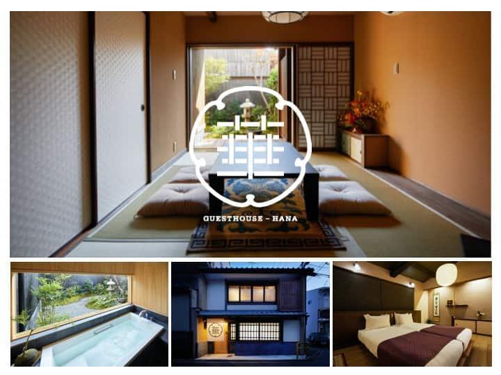 Guesthouse-Hana・Sonnet Villa