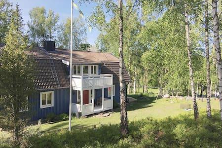 Archipelago house on Tynningö