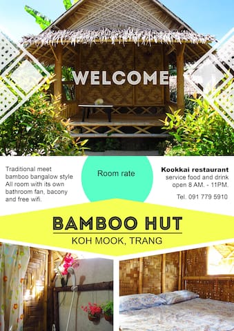 ิฺBamboo Hut bungalows - Chatka