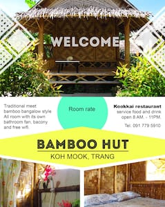 ิฺBamboo Hut bungalows - Srub
