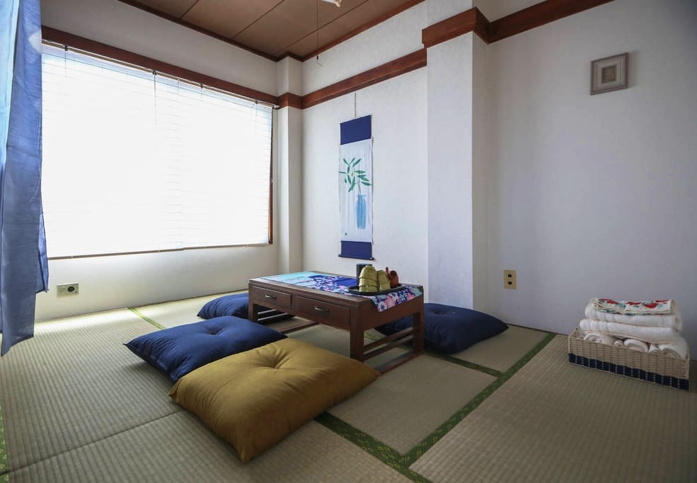The Japanese room.