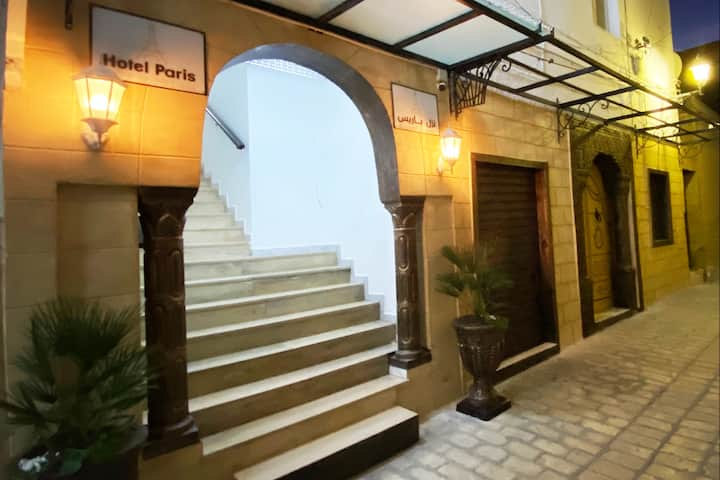Hotel Paris Chambre Double - Salle de bain privée