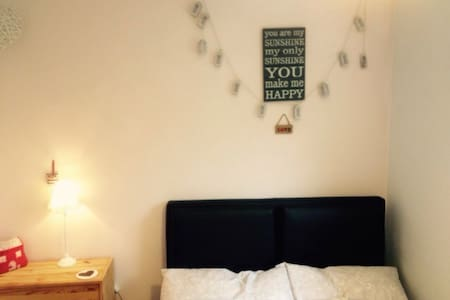 Lovely clean and tidy room - Furzton - House