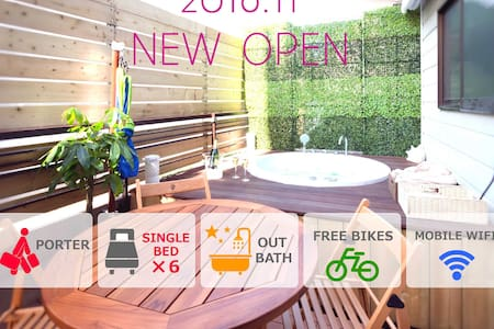 20 sec to station! Comfortable outdoor bath!! - Nishi-ku, Ōsaka-shi