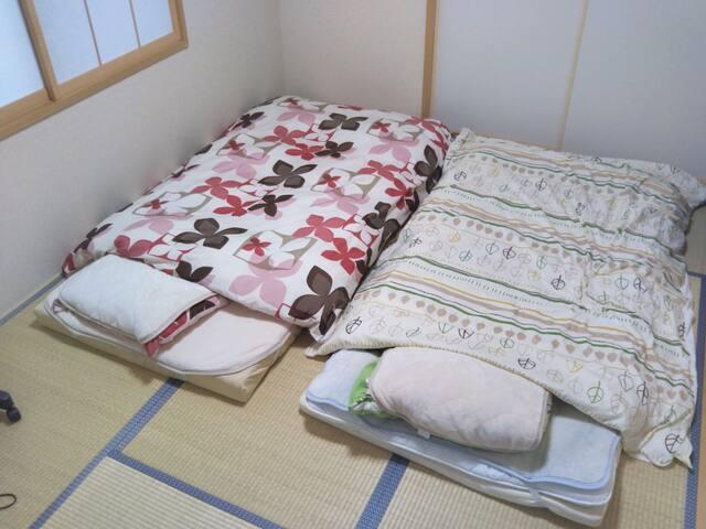 Experience genuine Japanese life