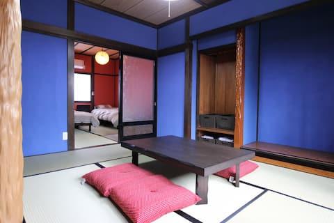 Free WIFI★8pp★Kenrokuen garden,21cMuseum,Kanazawa!