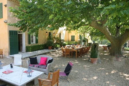 """St Julien"" - Provencal Country House - Large Pool - La Mole - Huvila"