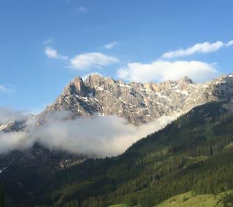 Eagles Peak - Hinterthal - Hus