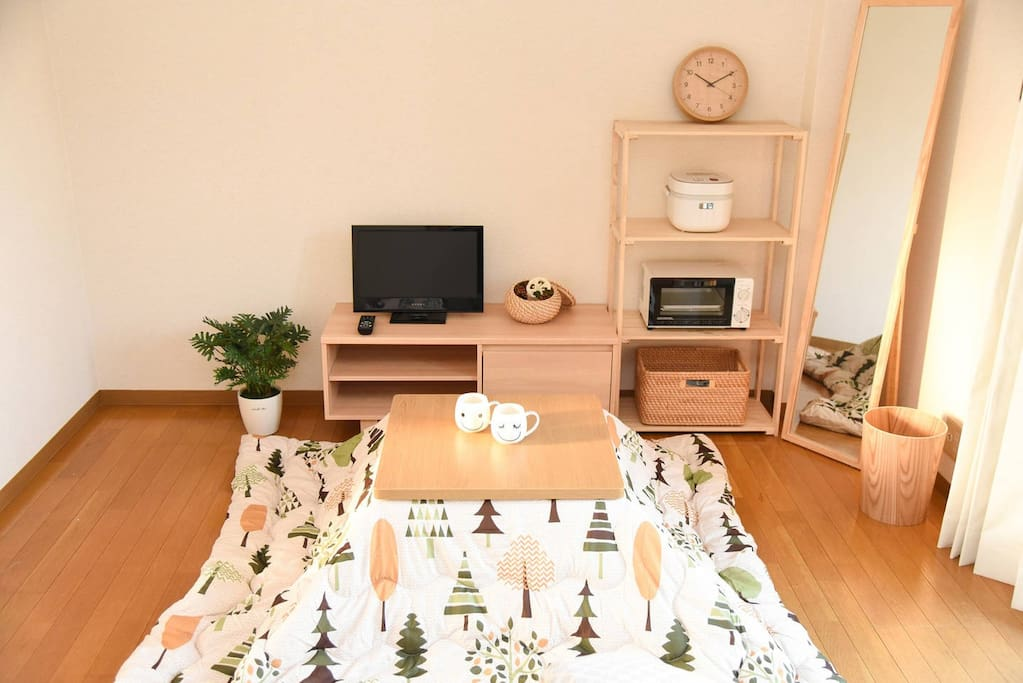 "This is a Japanese ""kotatsu""."
