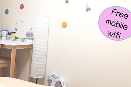 B_Free Mobile Wifi☆Momo's HOUSE 10min from Shibuya - Setagaya-ku,  - Apartament