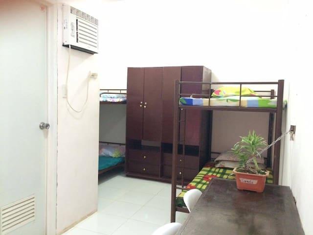 ONE PROVIDENCE DORMITORY - Los Baños - Apartment