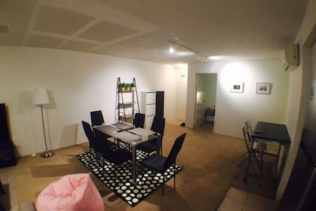 Beautiful and convenient area! - Newstead