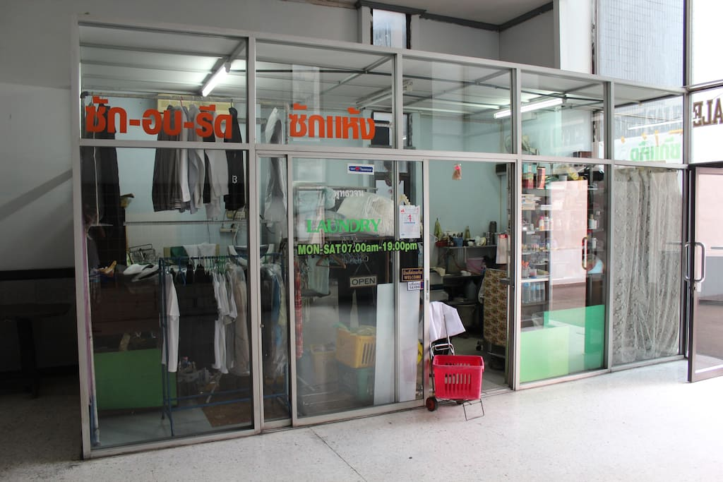 Laundry service on the ground floor