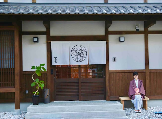 Wearing Yukata to onsen and enjoy local gourmet