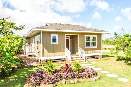 DISCOUNTED Brand New Cottage !!! Hale Minoaka at Poipu Beach Estates
