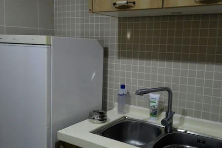 海口西海岸度假公寓 - Haikou Shi - Appartement