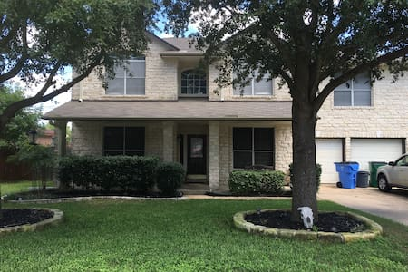 (New Listing) 5 minutes from Austin - 普夫卢格维尔(Pflugerville)