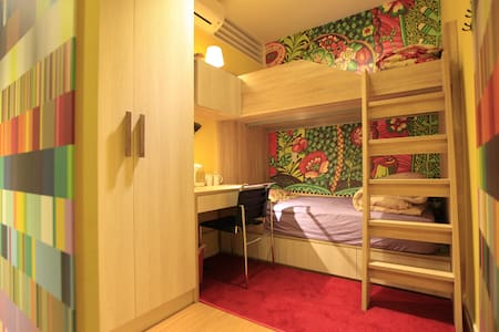 Colorful Room~4mins walk to the Qizhang MRT sta. - Xindian District