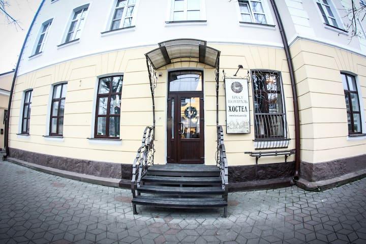 Hostel Brest Central - Brest - Dorm