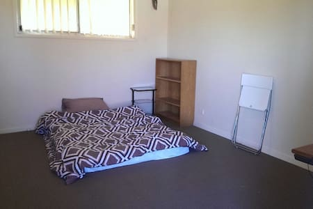 Cosy Double Bedroom - Pakenham - Haus