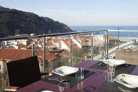 MOGEL - Basque Stay - Deba