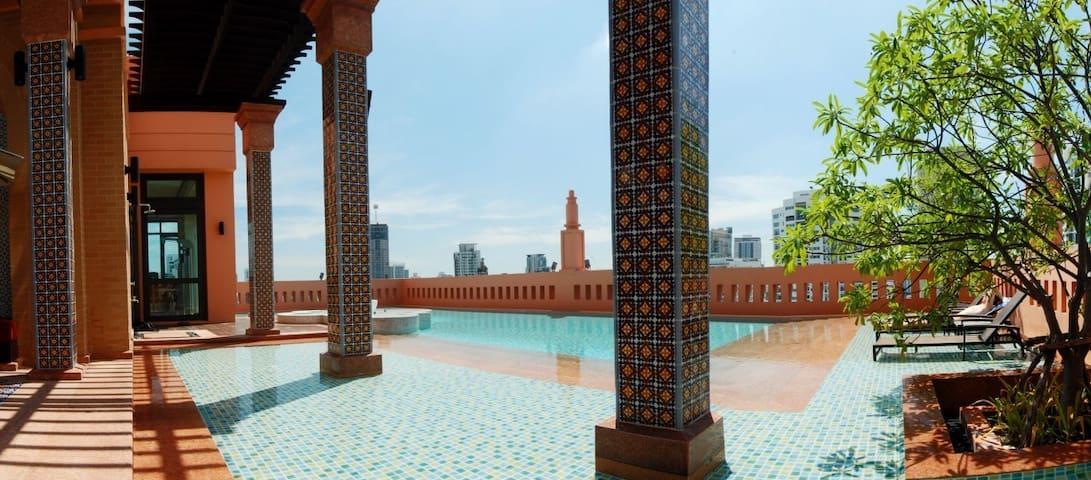 1 Bedroom - Bangkok - Apto. en complejo residencial