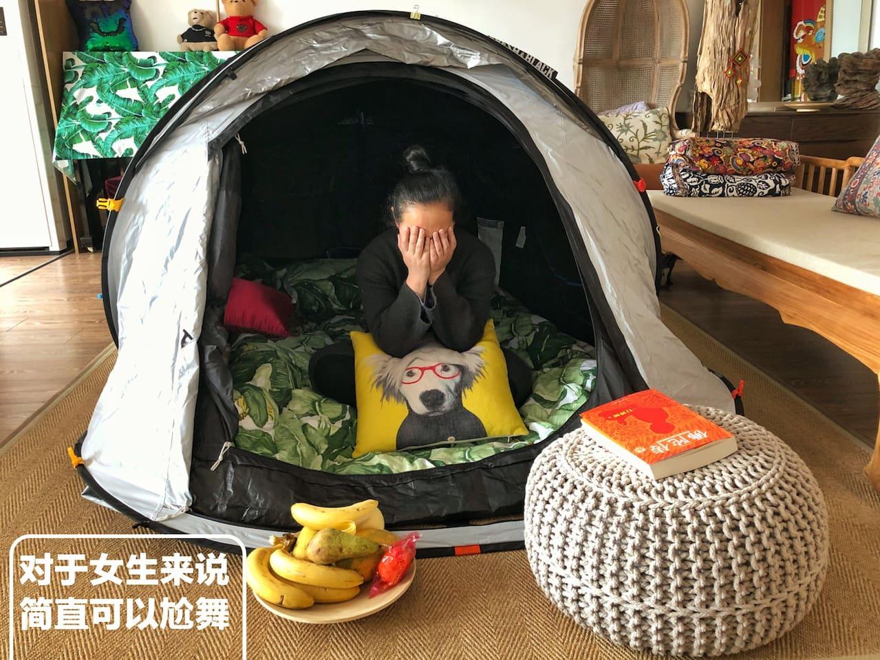 真人图示帐篷超大舒适空间